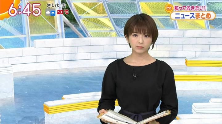 2020年03月27日福田成美の画像14枚目