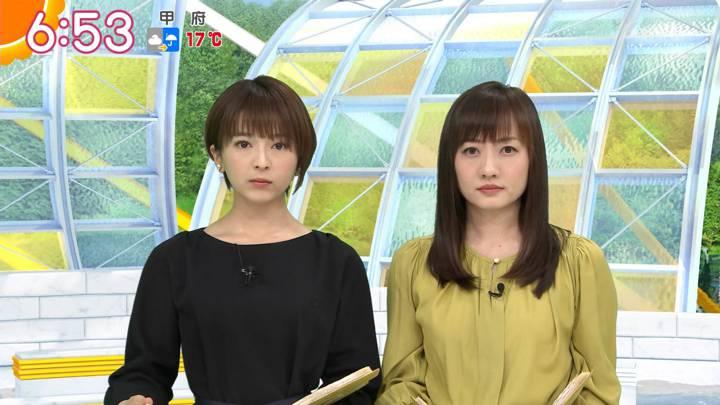 2020年03月27日福田成美の画像15枚目