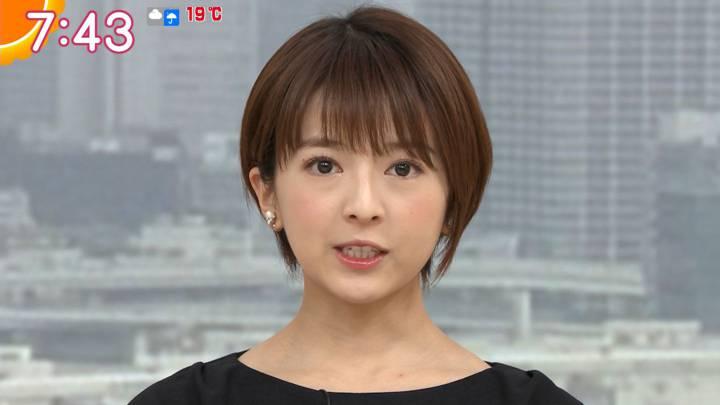 2020年03月27日福田成美の画像16枚目