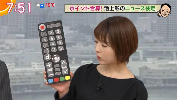 2020年03月27日福田成美の画像17枚目