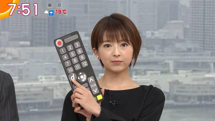 2020年03月27日福田成美の画像18枚目