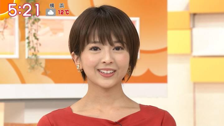 2020年03月30日福田成美の画像04枚目