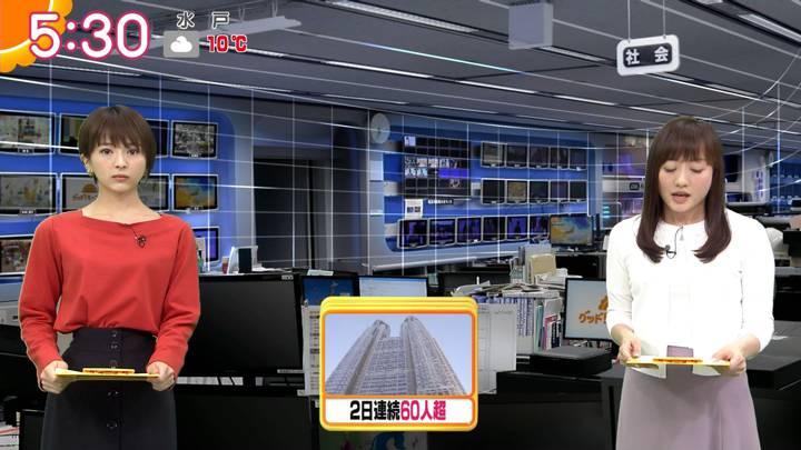 2020年03月30日福田成美の画像05枚目