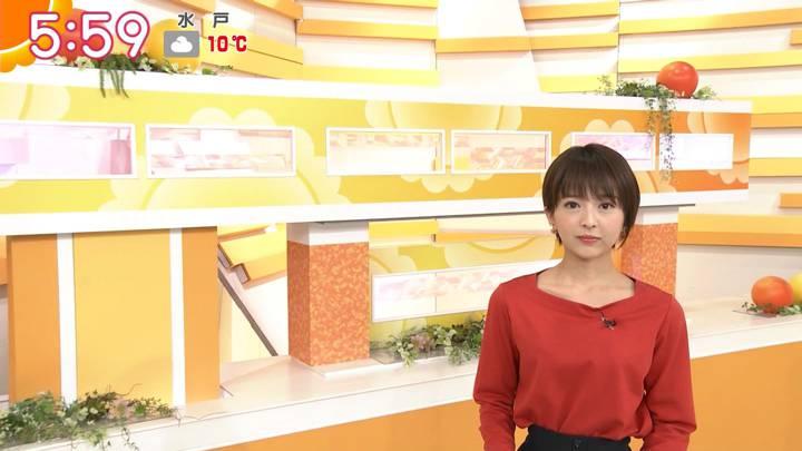 2020年03月30日福田成美の画像06枚目