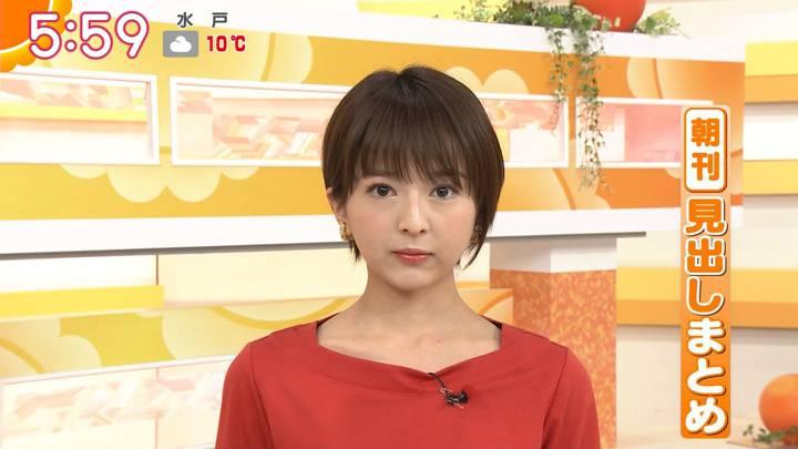 2020年03月30日福田成美の画像07枚目