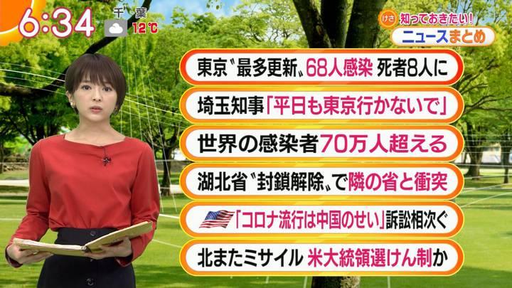 2020年03月30日福田成美の画像09枚目