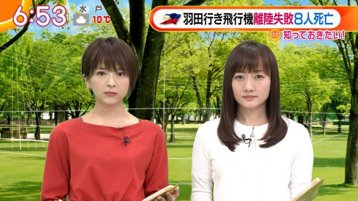 2020年03月30日福田成美の画像11枚目