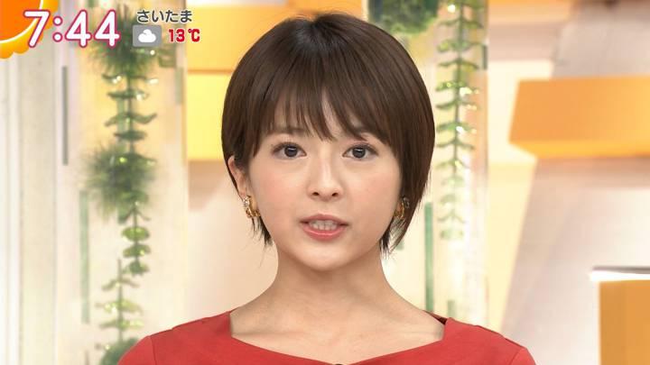 2020年03月30日福田成美の画像12枚目