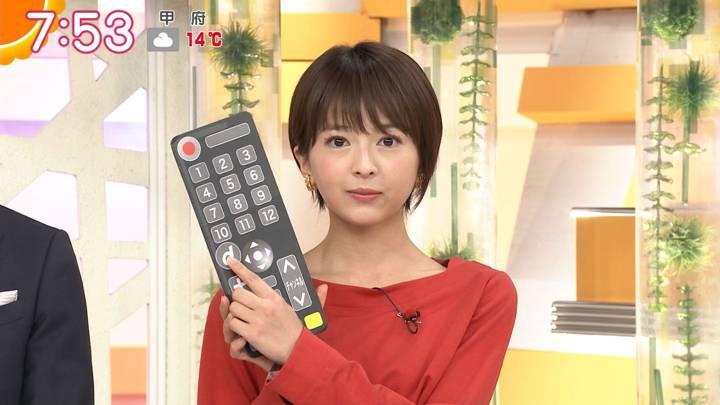 2020年03月30日福田成美の画像14枚目