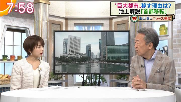 2020年03月30日福田成美の画像15枚目