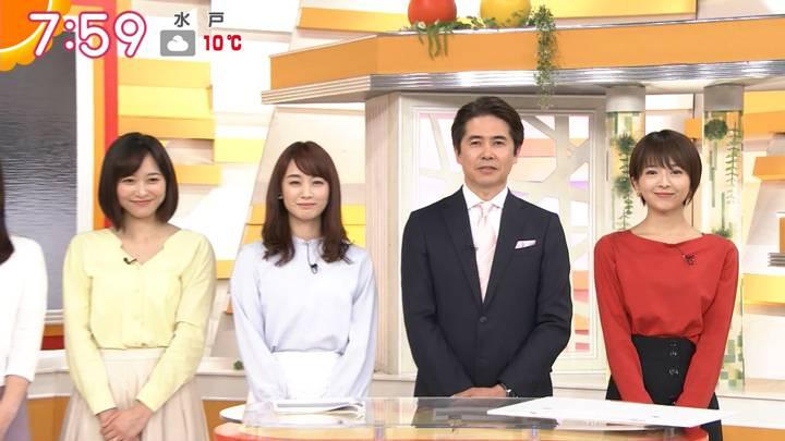2020年03月30日福田成美の画像16枚目