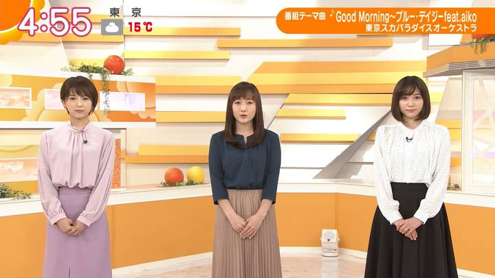 2020年03月31日福田成美の画像01枚目