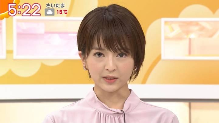 2020年03月31日福田成美の画像05枚目