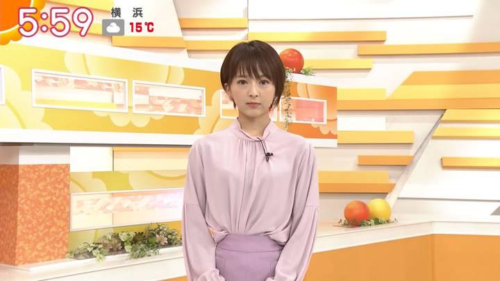 2020年03月31日福田成美の画像07枚目