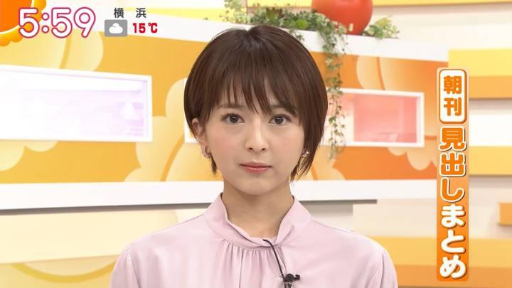 2020年03月31日福田成美の画像08枚目