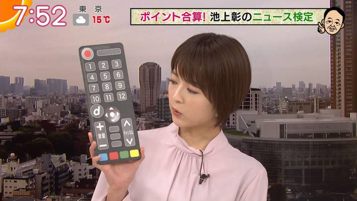 2020年03月31日福田成美の画像14枚目