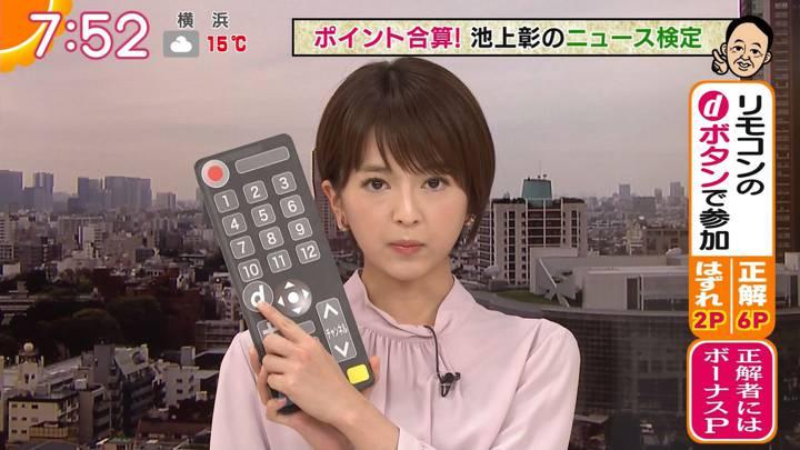 2020年03月31日福田成美の画像15枚目