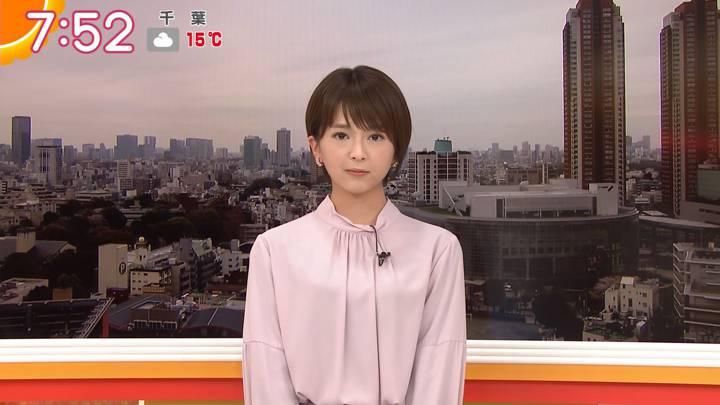 2020年03月31日福田成美の画像16枚目