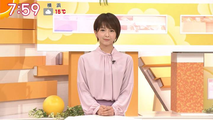 2020年03月31日福田成美の画像17枚目