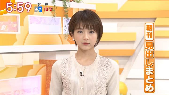 2020年04月01日福田成美の画像07枚目