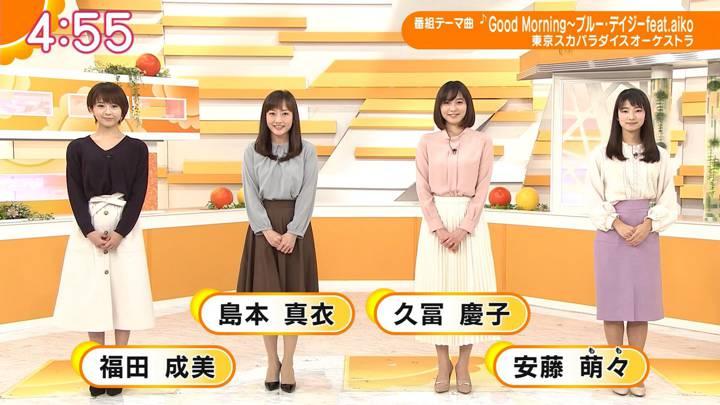 2020年04月03日福田成美の画像01枚目
