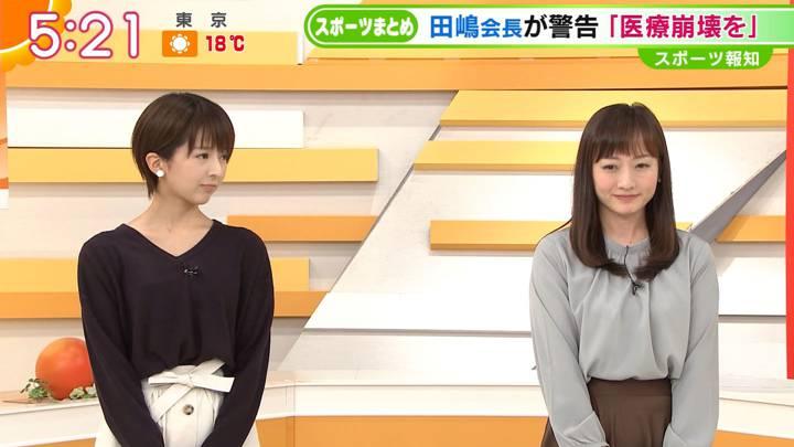 2020年04月03日福田成美の画像03枚目