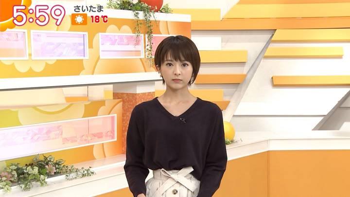 2020年04月03日福田成美の画像05枚目