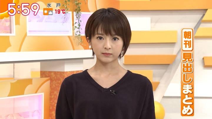 2020年04月03日福田成美の画像06枚目