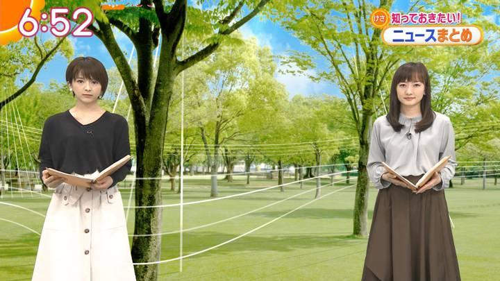 2020年04月03日福田成美の画像09枚目