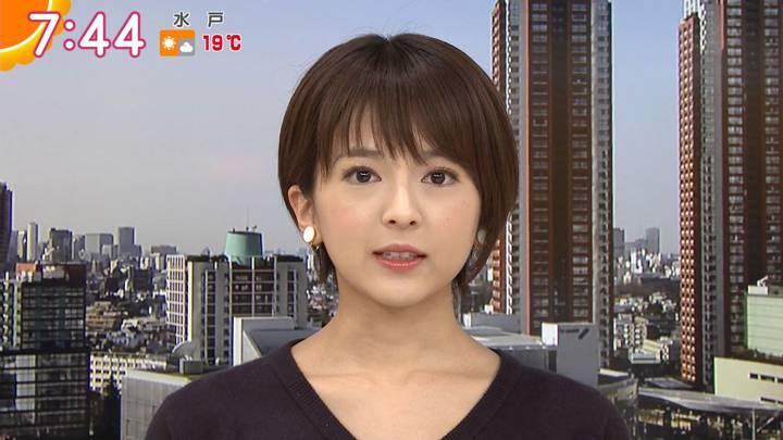 2020年04月03日福田成美の画像10枚目