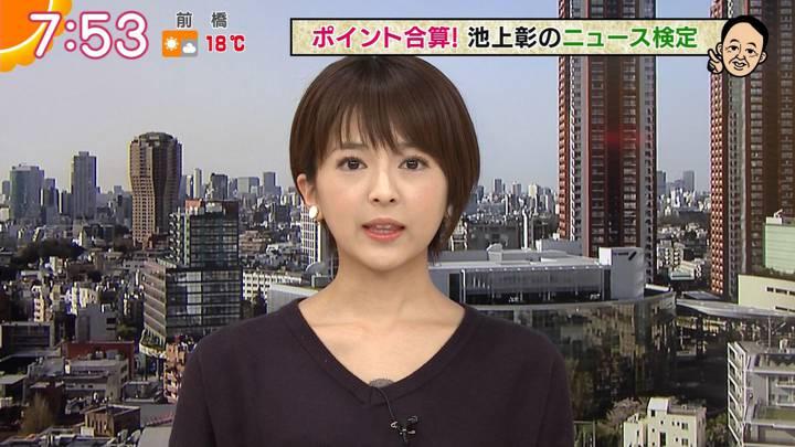 2020年04月03日福田成美の画像11枚目