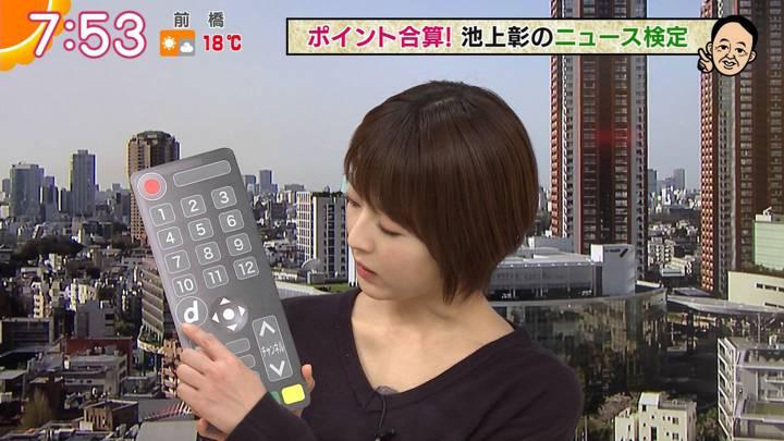 2020年04月03日福田成美の画像12枚目