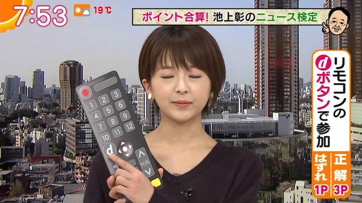2020年04月03日福田成美の画像14枚目