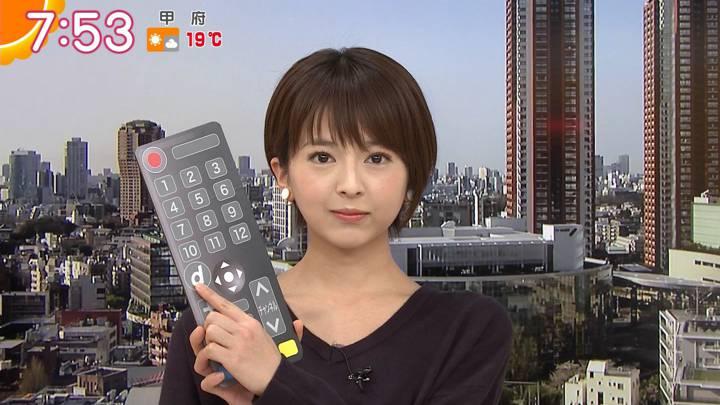 2020年04月03日福田成美の画像15枚目