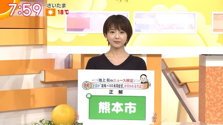 2020年04月03日福田成美の画像17枚目