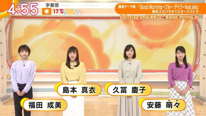 2020年04月06日福田成美の画像01枚目