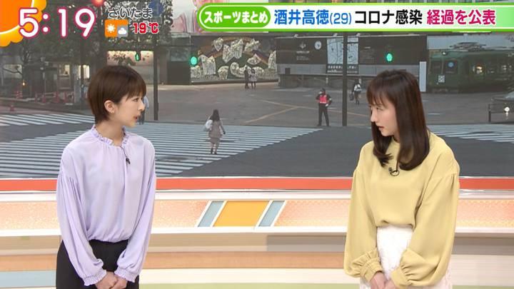 2020年04月06日福田成美の画像03枚目