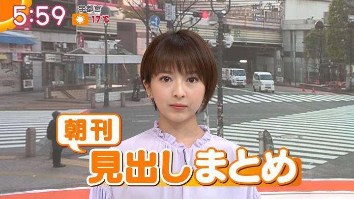 2020年04月06日福田成美の画像06枚目