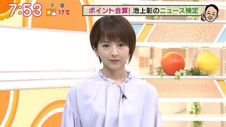 2020年04月06日福田成美の画像09枚目