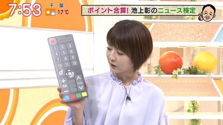 2020年04月06日福田成美の画像10枚目