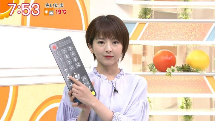 2020年04月06日福田成美の画像11枚目