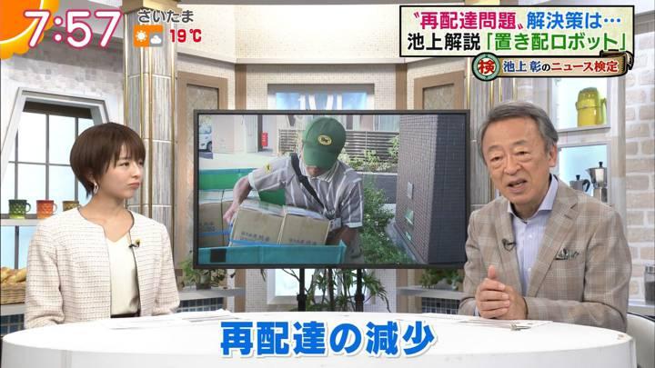 2020年04月06日福田成美の画像12枚目