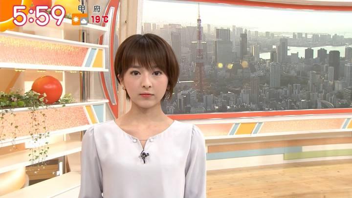 2020年04月07日福田成美の画像04枚目