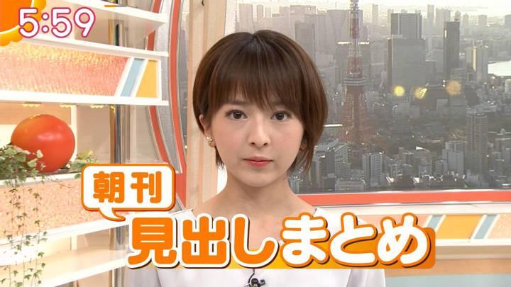2020年04月07日福田成美の画像05枚目