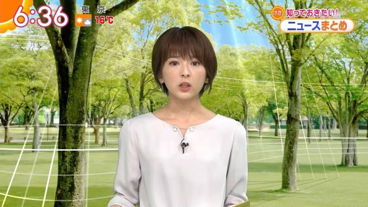 2020年04月07日福田成美の画像06枚目