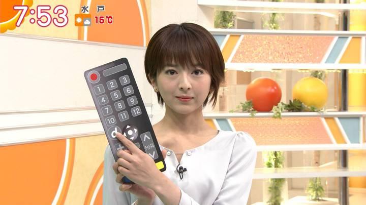 2020年04月07日福田成美の画像09枚目