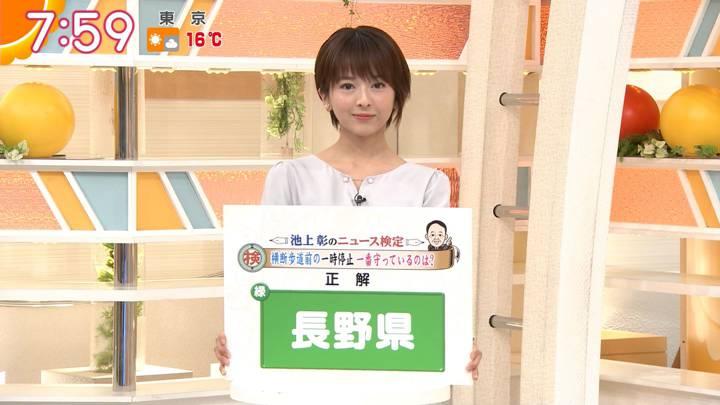 2020年04月07日福田成美の画像11枚目