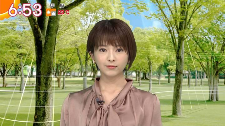 2020年04月08日福田成美の画像13枚目