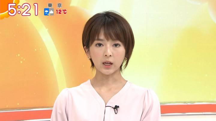 2020年04月20日福田成美の画像03枚目