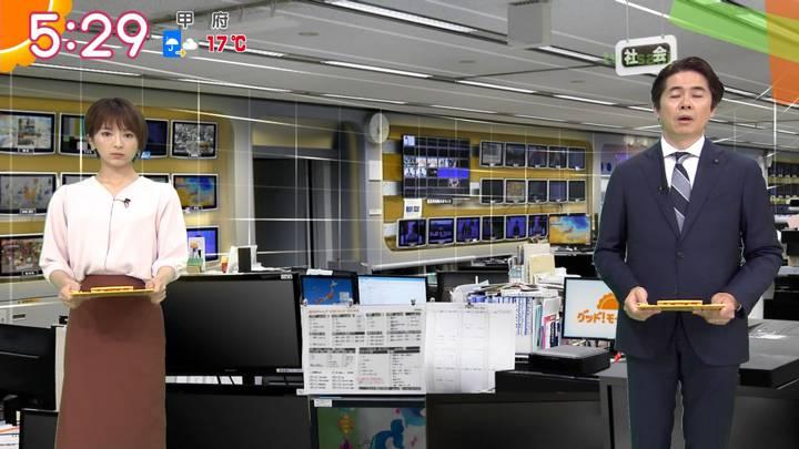 2020年04月20日福田成美の画像05枚目